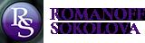 Romanoff & Sokolova Логотип