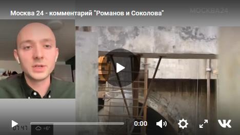 Видео М24